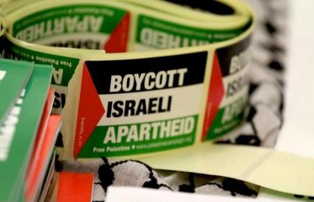 El Pleno nunca aprobó un boicot a Israel